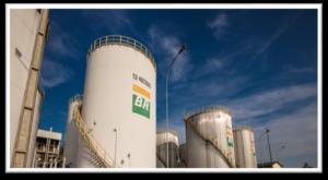 Petrobras - Biodiesel/BA